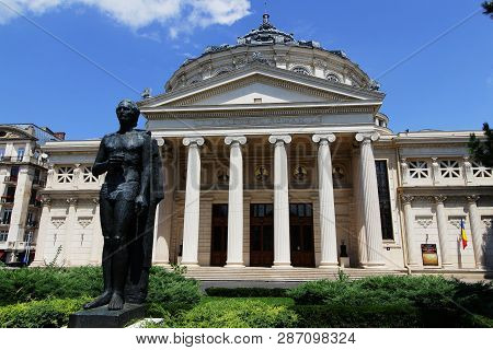 The Romanian Athenaeum - Concert Hall In Bucharest
