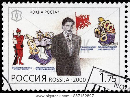 Luga, Russia - February 17, 2019: A Stamp Printed By Russia Shows Image Portrait Of Famous Russian P