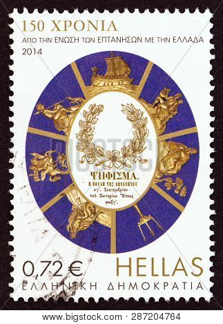 Greece - Circa 2014: A Stamp Printed In Greece From The