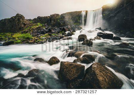 Oxararfoss Waterfall In Thingvellir, Iceland