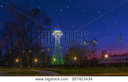 Scenic Nightscape Of First Hyperboloid Water Tower Of Engineer Shukhov In Cherkasy, Ukraine