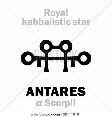 Astrology Alphabet: Antares (alpha Scorpii), Cor Scorpionis (the Heart Of The Scorpion). Hieroglyphi
