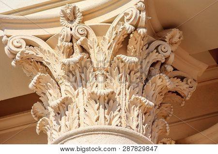 Cream color Italic Corinthian column capital fragment. Ancient architectural order building decor. poster