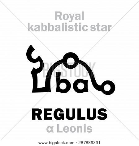 Astrology Alphabet: Regulus (alpha Leonis), Cor Leonis (the Heart Of The Lion). Hieroglyphic Behenia