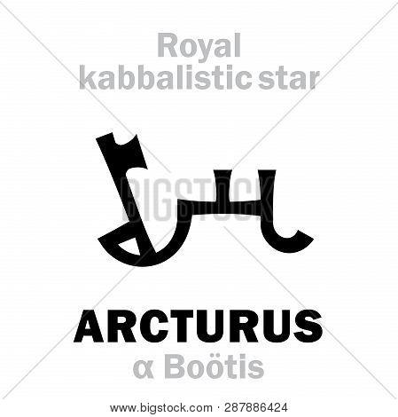 Astrology Alphabet: Arcturus (alpha Bootis), Custos Ursae (the Guardian Of The Bear), Arab.: Alchame
