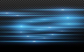 Stylish Blue Light Effect. Abstract Laser Beams Of Light. Chaotic Neon Rays Of Light For Your Projec