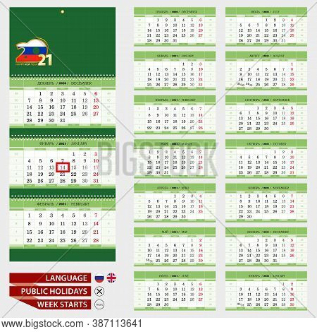 Lime Green Wall Quarterly Calendar 2021, Russian And English Language. Week Start From Monday.
