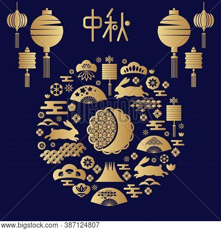 Mid Autumn Festival Greetings Template   Design With Lanterns, Bunny, Clouds, Flowers. Chinese Trans