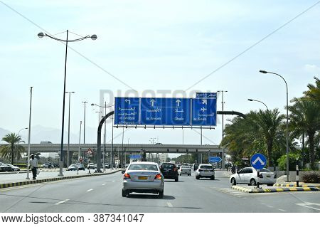 Road Trip At The Capital Of Oman Muscat. Oman City Life Background. Traffic Buildings : Muscat, Oman