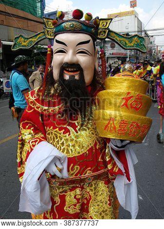 Bangkok, Thailand, November 14, 2015: A Man In Costume At A Bangkok Chinese Community Clan Festival