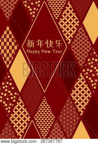 2021 Abstract Chinese New Year Vector Illustration, Traditional Eastern Patterns Diamonds, Chinese T