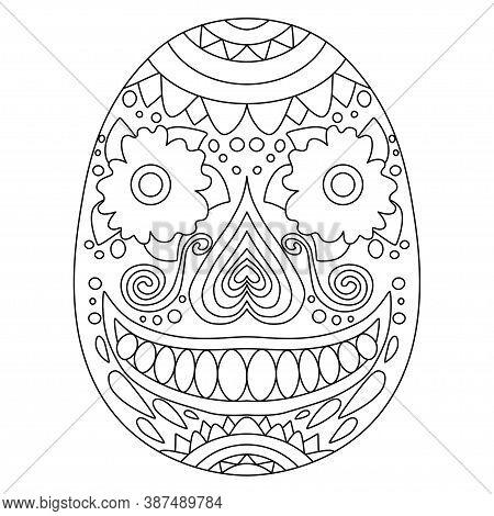 Friendly Smiling Ornament Sugar Skull Stock Vector Illustration. Day Of The Dead Funny Calavera Colo