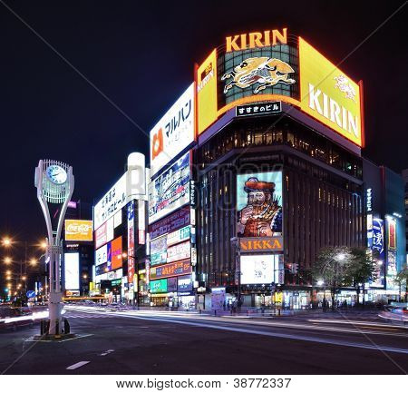 SAPPORO - OCTOBER 21: Susukino district October 21, 2012 in Sapporo, JP. Susukino is one of the three major red-light districts within Japan.