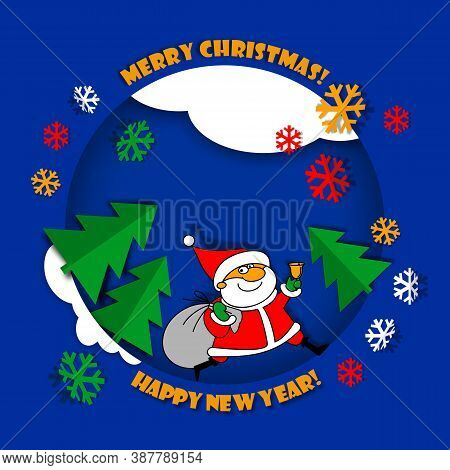 Christmas Card With Christmas And New Year. Paper Cutout. Funny Santa Claus Is In A Hurry With A Bag