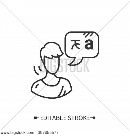 Native Speaker Line Icon. Speaking Practice. Foreign Languages Learning Methods And Translation Educ