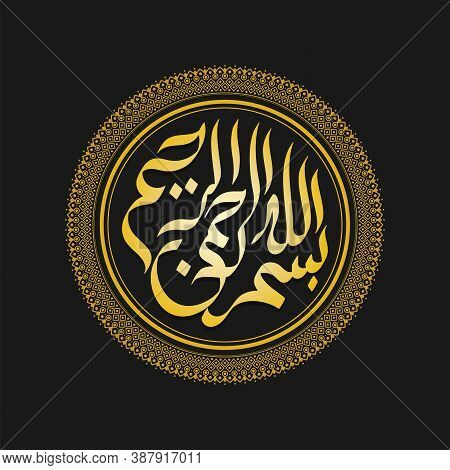 Arabic Calligraphy Of (translation: In The Name Of Allah The Most Passionate The Most Merciful). Edi