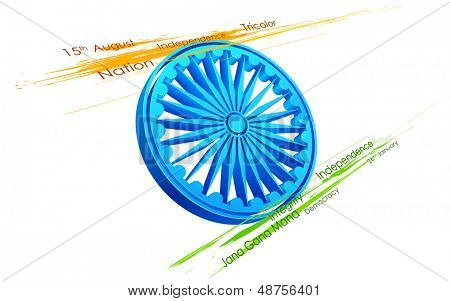 illustration of abstract grungy Indian flag with Ashok Chakra poster