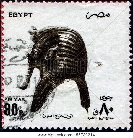 EGYPT - CIRCA 1994: A stamp printed by Egypt, shows Funerary Mask of King Tutankhamen, circa 1994