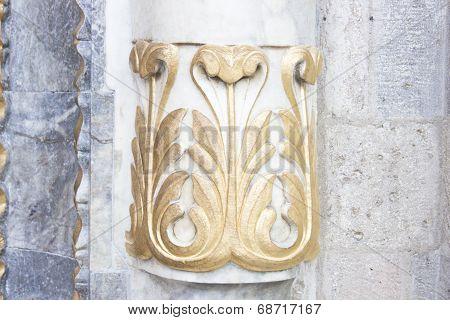 Seljuk Architecture Detail