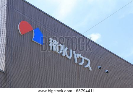 Sekisui House Japan