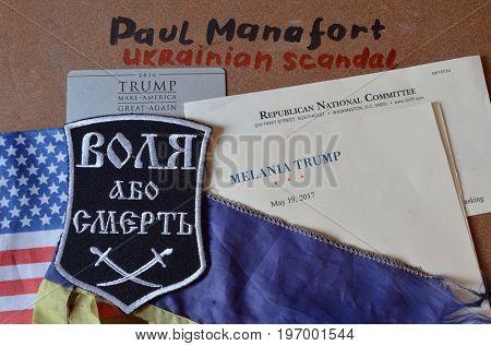 ILLUSTRATIVE EDITORIAL.Chevron of Ukrainian Army. Kiev,Ukraine.July 25, 2017