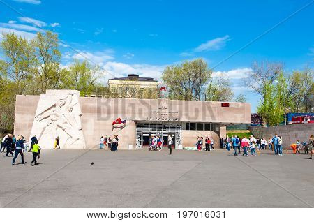 Moscow Russia- May 01 2017: Barrikadnaya Metro station during the midday people on the street on May 01 2017.Barrikadnaya is a station on the Tagansko-Krasnopresnenskaya Line of the Moscow Metro.
