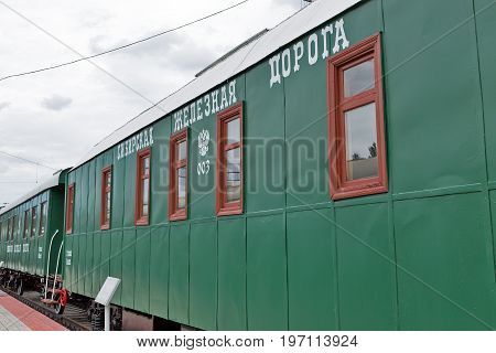 Novosibirsk Museum of railway equipment in Novosibirsk Siberia Russia - July 7 2017: passenger Car 1st class four-axle on ball bearings. Built in 1910