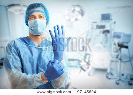 Surgeon at modern operating room