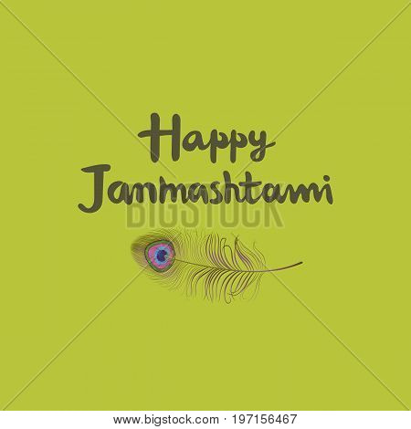 Dahi handi Krishna Janmashthami greeting card with a lettering and a peacock feather on a green background