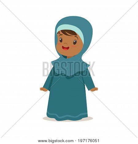Girl wearing national costume of UAE, islamic woman culture colorful character vector Illustration on a white background