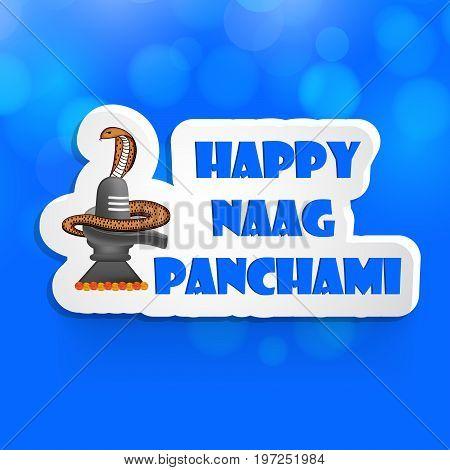 illustration of Hindu festival Naag Panchami background