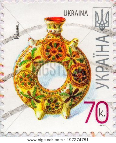 UKRAINE - CIRCA 2017: A postage stamp printed in Ukraine shows Decorative container Kumanets circa 2007