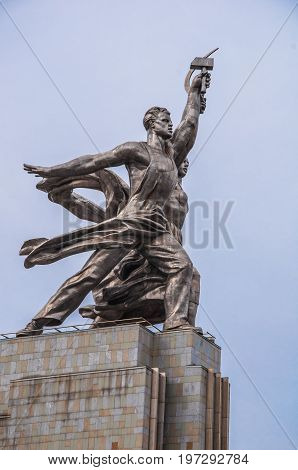 Moscow - May 5, 2017: A Closeup Side View At The Worker And Kolkhoz Woman Sculpture