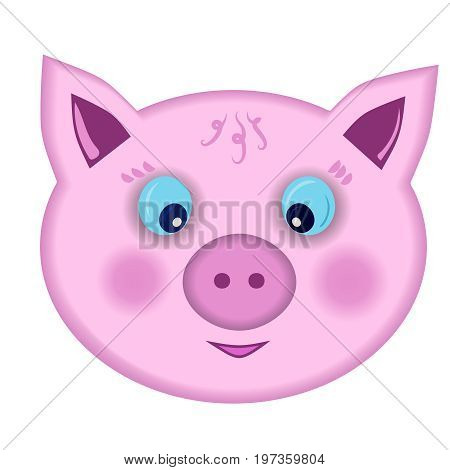 Funny pig snout. Drawing. Isolated on white background without shadow. Young cheerful / surprised pig.