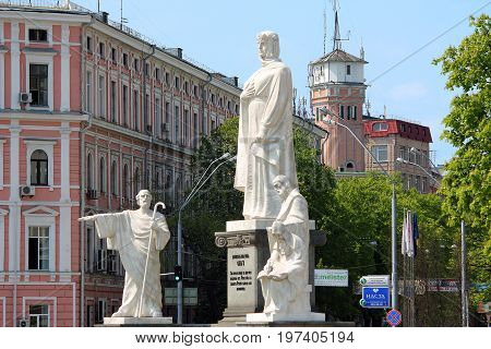KIEV, UKRAINE - MAY 1, 2011: This is a monument to Princess Olga Apostle Andrew St. Cyril and St. Methodius which is installed on the Mikhaylovskaya Square.