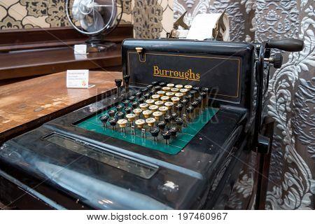 Novozhivotinnoe, Russia - May 26, 2017: The ancient mechanical calculator