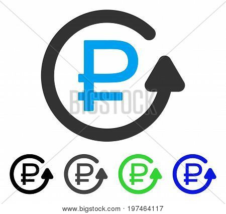 Rouble Chargeback flat vector pictogram. Colored rouble chargeback gray, black, blue, green icon variants. Flat icon style for application design.