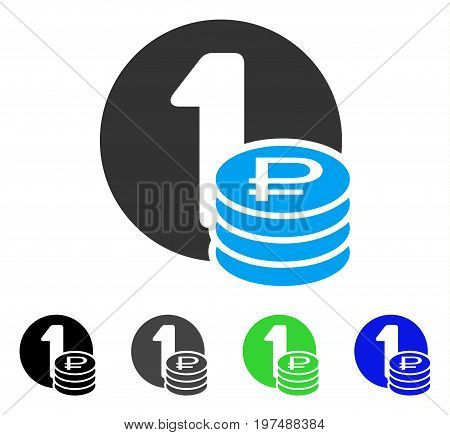 Rouble Coins flat vector pictograph. Colored rouble coins gray, black, blue, green pictogram variants. Flat icon style for graphic design.