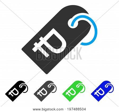 Rouble Token flat vector illustration. Colored rouble token gray, black, blue, green pictogram variants. Flat icon style for application design.
