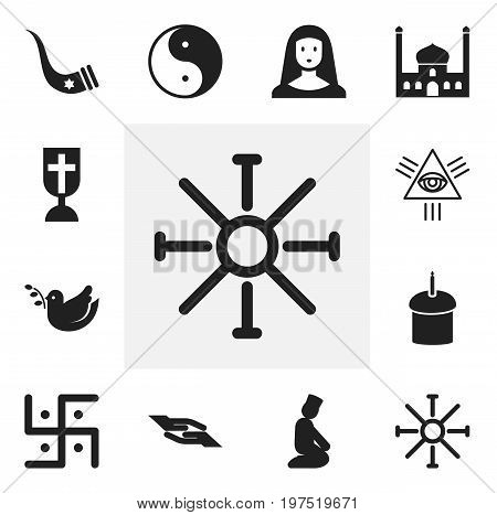 Set Of 12 Editable Dyne Icons. Includes Symbols Such As Tusk, Prayer, Chapel And More