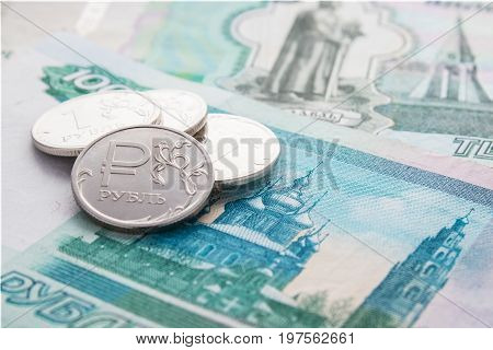 Russian rubles and thousands of rubles. account, avers,