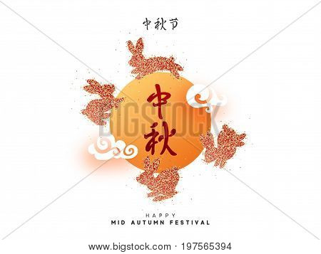Mid Autumn Festival lettering Chinese hieroglyph. Happy rabbit with moon, greeting card in the style of flat paper art.