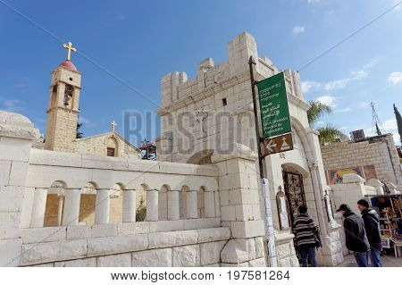 Nazareth, Israel. - February 17.2017. Greeck Ortohodox Church Of The Annunciation.