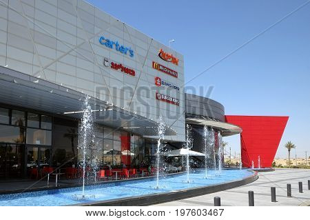 BEER SHEVA ISRAEL - JULY 15 2017: Ispro Planet an exclusive entertainment center that includes a cinema city playing and commerce areas