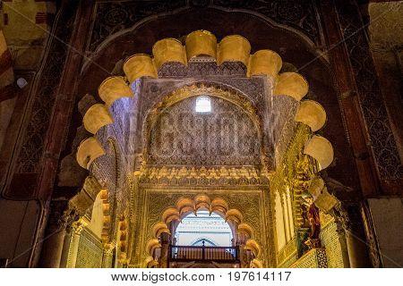 Moorish Arch Inside The Mosque Church Of Cordoba, Spain, Europe