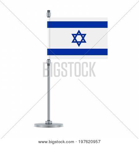 Israeli Flag On The Metallic Pole, Vector Illustration