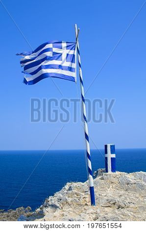 Flag And Pylon With Insignia Of Greece