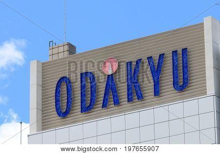TOKYO JAPAN - JULY 11, 2017: Odakyu department store. Odakyu department store is one of the biggest department chain in Japan.