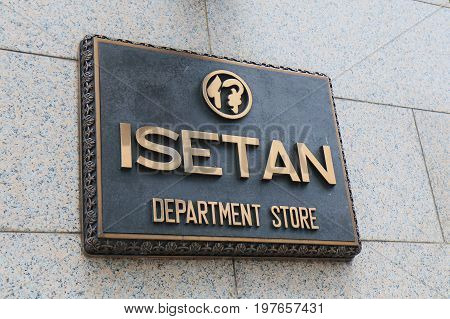 TOKYO JAPAN - JULY 11, 2017:  Isetan Department store. Isetan is a Japanese department store based in Tokyo and has branches in East Asia.