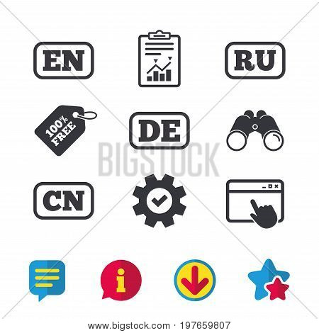 Language icons. EN, DE, RU and CN translation symbols. English, German, Russian and Chinese languages. Browser window, Report and Service signs. Binoculars, Information and Download icons. Vector